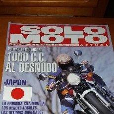 Coches y Motocicletas: REVISTA ANTIGUA DE MOTOCICLISMO SOLO MOTO ACTUAL N° 880 MOTOS AÑO 1993. Lote 102979331