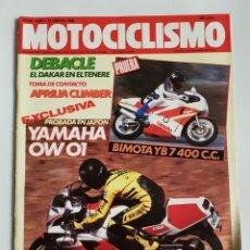 Coches y Motocicletas: REVISTA MOTOCICLISMO NÚMERO 1090. Lote 105871851