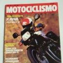 Coches y Motocicletas: REVISTA MOTOCICLISMO NÚMERO 1059. Lote 105872306
