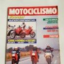 Coches y Motocicletas: REVISTA MOTOCICLISMO NÚMERO 1040. Lote 105872328