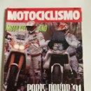 Coches y Motocicletas: REVISTA MOTOCICLISMO NÚMERO 1193. Lote 105872594