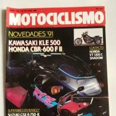 Coches y Motocicletas: REVISTA MOTOCICLISMO NÚMERO 1182. Lote 105872687