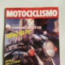 Coches y Motocicletas: REVISTA MOTOCICLISMO NÚMERO 1181. Lote 105872738