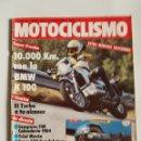 Coches y Motocicletas: REVISTA MOTOCICLISMO NÚMERO 825. Lote 105872766
