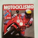 Coches y Motocicletas: REVISTA MOTOCICLISMO NÚMERO 1224. Lote 105872814