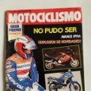 Coches y Motocicletas: REVISTA MOTOCICLISMO NÚMERO 1178. Lote 105872843