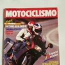 Coches y Motocicletas: REVISTA MOTOCICLISMO NÚMERO 1045. Lote 105913536