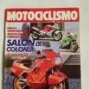 Coches y Motocicletas: REVISTA MOTOCICLISMO NÚMERO 1075. Lote 105913754