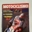 Coches y Motocicletas: REVISTA MOTOCICLISMO NÚMERO 1065. Lote 105915036