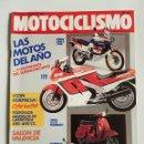 Coches y Motocicletas: REVISTA MOTOCICLISMO NÚMERO 1091. Lote 105915556