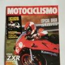 Coches y Motocicletas: REVISTA MOTOCICLISMO NÚMERO 1092. Lote 105916636