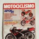 Coches y Motocicletas: REVISTA MOTOCICLISMO NÚMERO 1093. Lote 105916860