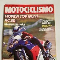 Coches y Motocicletas: REVISTA MOTOCICLISMO NÚMERO 1056. Lote 105918862