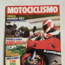 Coches y Motocicletas: REVISTA MOTOCICLISMO NÚMERO 1110. Lote 105963503