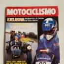 Coches y Motocicletas: REVISTA MOTOCICLISMO NÚMERO 1148. Lote 105963648