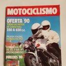 Coches y Motocicletas: REVISTA MOTOCICLISMO NÚMERO 1149. Lote 105963746
