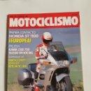 Coches y Motocicletas: REVISTA MOTOCICLISMO NÚMERO 1152. Lote 105963779