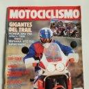 Coches y Motocicletas: REVISTA MOTOCICLISMO NÚMERO 1157. Lote 105963828
