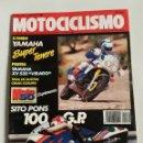 Coches y Motocicletas: REVISTA MOTOCICLISMO NÚMERO 1119. Lote 105963910