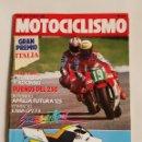 Coches y Motocicletas: REVISTA MOTOCICLISMO NÚMERO 1161. Lote 105964011