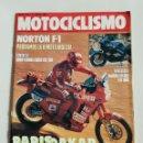 Coches y Motocicletas: REVISTA MOTOCICLISMO NÚMERO 1142. Lote 105964063