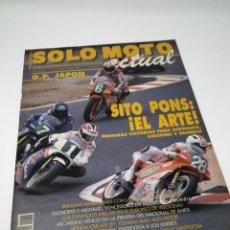 Coches y Motocicletas: SOLO MOTO ACTUAL 673 MARZO 1989. SITO PONS EL ARTE. Lote 106601523
