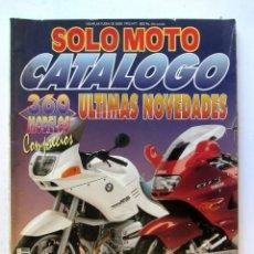 Coches y Motocicletas: SOLO MOTO CATÁLOGO 1993 Nº 7 360 MODELOS CON PRECIOS VER FOTOGRAFÍAS. Lote 107408439
