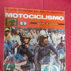 Coches y Motocicletas: REVISTA MOTOCICLISMO. Nº 8. AGOSTO 1968 PRUEBA RIEJU COMPETICION. LA CARDANI 500 C.C. TRES CILINDROS. Lote 107694235