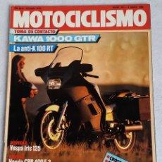 Coches y Motocicletas: REVISTA MOTOCICLISMO Nº 947. AÑO 1986. 3 DE ABRIL. CCAVENDE. Lote 102780419