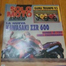 Coches y Motocicletas: REVISTA DE MOTOCICLISMO SÓLO MOTO ACTUAL NÚMERO 873 AÑO 1993. Lote 110410839