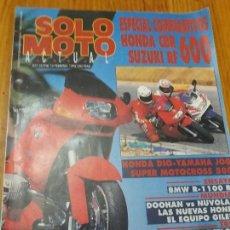 Coches y Motocicletas: REVISTA DE MOTOCICLISMO SÓLO MOTO ACTUAL NÚMERO 871 AÑO 1993 . Lote 110413599