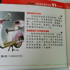 Coches y Motocicletas: CATALOGO CYE ELECTRIC BICYCLE VI HONG KONG MOTOS Y BICICLETAS. Lote 112604260