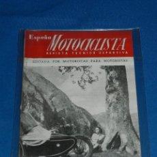 Coches y Motocicletas: REVISTA - ESPAÑA MOTOCICLISTA , REVISTA TECNICO DEPORTIVA MAYO 1952 - NUMERO 7. Lote 113655399