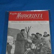 Coches y Motocicletas: REVISTA - ESPAÑA MOTOCICLISTA , REVISTA TECNICO DEPORTIVA 1952 - NUMERO 3. Lote 113655491