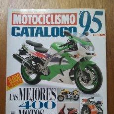 Coches y Motocicletas: MOTOCICLISMO CATALOGO 1995 95 NUMERO 14. Lote 175200264