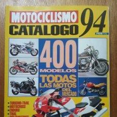 Coches y Motocicletas: MOTOCICLISMO CATALOGO 1994 94 NUMERO 13. Lote 114311779