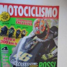 Automobili e Motociclette: MOTOCICLISMO REVISTAS AÑO 2004 MARZO Nº 1882. Lote 116725543