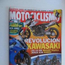 Coches y Motocicletas: MOTOCICLISMO REVISTAS AÑO 2003 FEBRERO Nº 1826. Lote 116726751