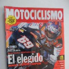 Coches y Motocicletas: MOTOCICLISMO REVISTAS AÑO 2004 - MARZO Nº 1883. Lote 116726991