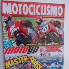 Coches y Motocicletas: MOTOCICLISMO REVISTAS AÑO 2003- NOVIEMBRE Nº 1866. Lote 116727047