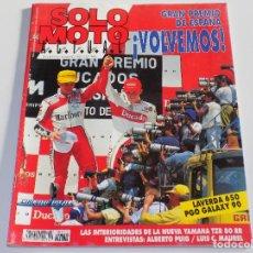 Coches y Motocicletas: SOLO MOTO ACTUAL - 1992. Lote 117934859