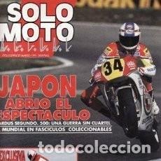 Coches y Motocicletas: REVISTA SOLO MOTO ACTUAL Nº 775 AÑO 1991. PRUEBA: TRIUMPH 1200 TROPHY. PRUEBA: YAMAHA TY 250 R * 31. Lote 119349871