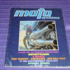 Coches y Motocicletas: MOTO CYCLISME - 1971 -. Lote 120097455