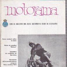 Coches y Motocicletas: REVISTA MOTORAMA Nº 3 PORTADA OSSA 150 CC BULTACO TRALLA 101. Lote 120177655