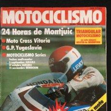 Coches y Motocicletas: MOTOCICLISMO Nº 762 - JULIO 1982 - 24 HORAS MONTJUIC - TORMO - MOTOCICLISMO SERIES - MOTO CROSS. Lote 124427035