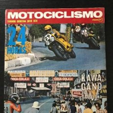Coches y Motocicletas: MOTOCICLISMO 2ª QUINCENA - JULIO 1974 - MOTO GUZZI 850 T / GP HOLANDA / SUZUKI 750 COMPETICION. Lote 124476639