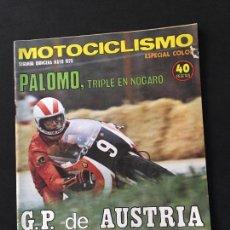 Coches y Motocicletas: REVISTA MOTOCICLISMO SEGUNDA QUINCENA MAYO 1975 PRUEBA GUZZI 1000 CONVERT. Lote 124702659