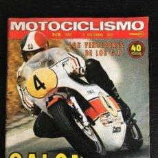 Coches y Motocicletas: MOTOCICLISMO Nº 442 - DIC 1975 - MONTESA COTA 25C / BULTACO CHISPA / MALANCA 125 / OSSA. Lote 126048159