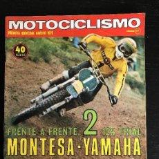 Coches y Motocicletas: MOTOCICLISMO 1º QUINCENA - AGOSTO 1975 - OSSA 250 T / MONTESA COTA 123 / YAMAHA 125 TY / TRIAL. Lote 126048787