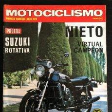Coches y Motocicletas: MOTOCICLISMO 1ª QUINCENA - JULIO 1975 - SUZUKI RE 5 ROTARY / VICTOR PALOMO / MONTESA / DERBI. Lote 126049335